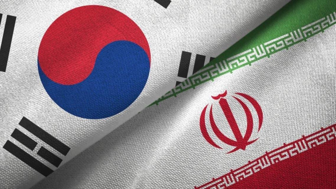 كوريا الجنوبية وإيران