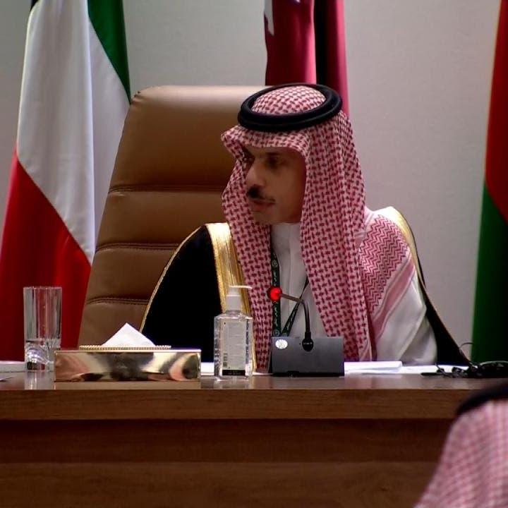وزير الخارجية السعودي: الاتفاق يتضمن عودة كاملة للعلاقات مع قطر
