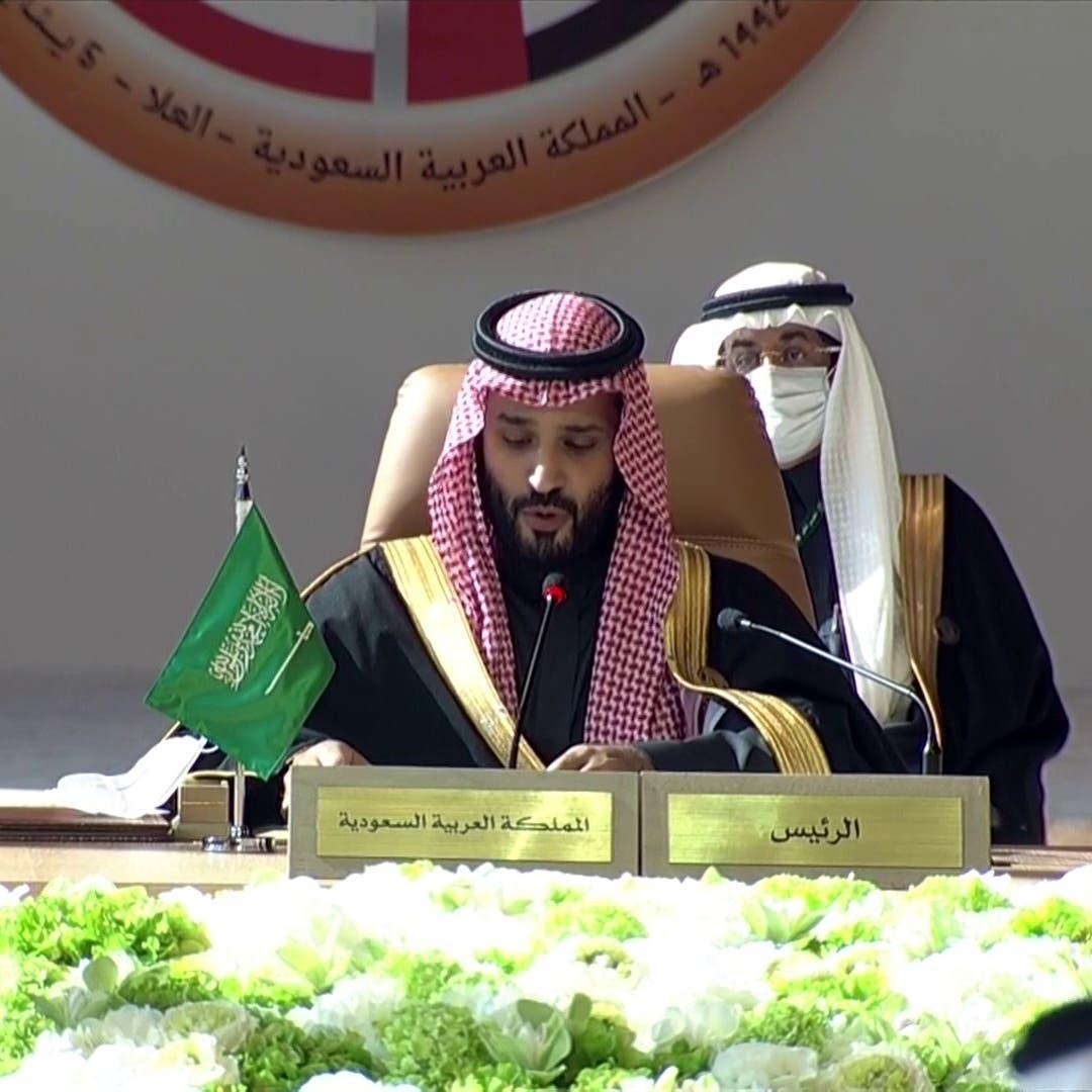محمد بن سلمان: برنامج إيران النووي يهدد المنطقة والعالم