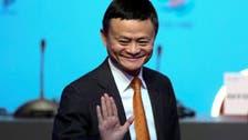 معاشی اصلاحات کے مطالبے کے بعد چینی ارب پتی جیک ما لاپتا