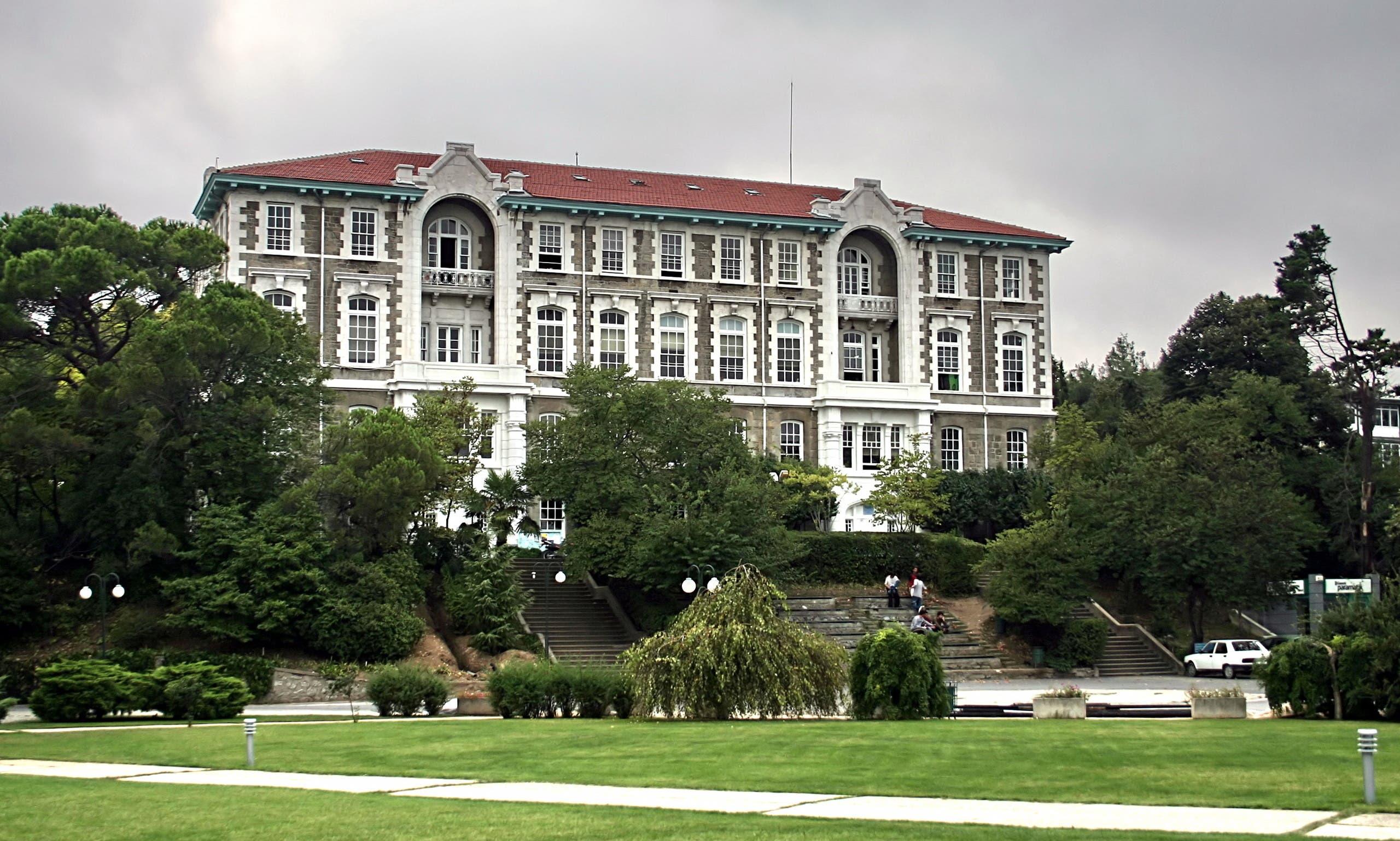 جامعة البوسفور التي تُعرف أيضاً باسم بوغازيتشي