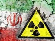 طهران: بدأنا منذ مساء الاثنين إنتاج اليورانيوم المخصب بنسبة 20%
