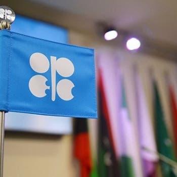 """النفط فوق 75 دولاراً مع تأجيل اجتماع """"أوبك+"""" بحثاً عن توافق حول رفع الإنتاج"""