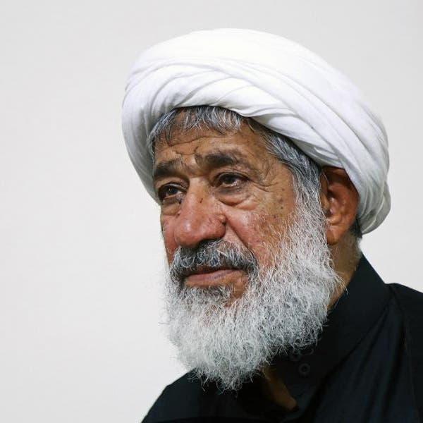"""مرجع إيراني منتقد لخامنئي يثور ضد الحوزة ويكتب: """"أنا النذير العريان"""""""