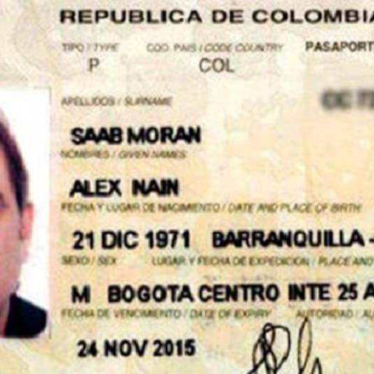 لبناني الأصل مهندس علاقات فنزويلا بتركيا وإيران قريباً بقبضة أميركا
