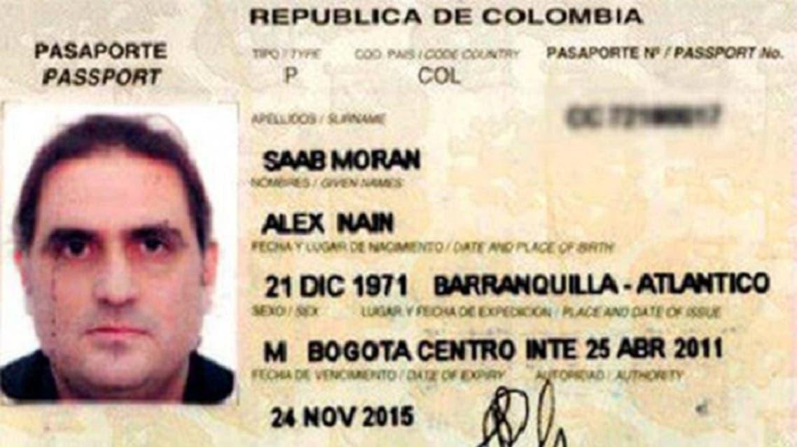 ولد في كولومبيا منذ 49 سنة