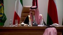 العُلااعلامیے سے قطر سے تنازع کا خاتمہ اور تمام تعلقات بحال ہوگئے: سعودی وزیرخارجہ