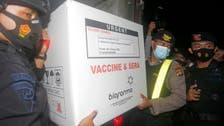 Coronavirus: Indonesia to begin mass vaccinations soon, president to get first shot