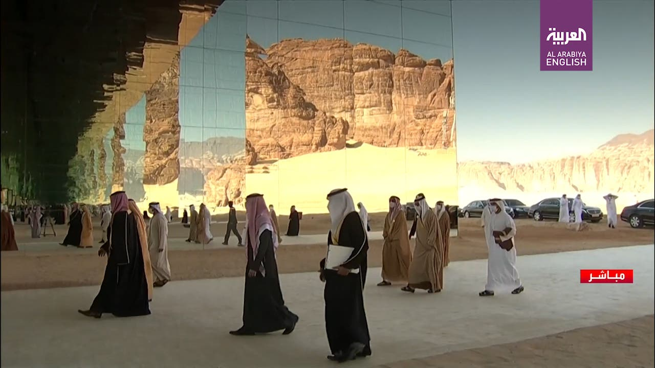 GCC Summit in Saudi Arabia begins in AlUla's Maraya Hall