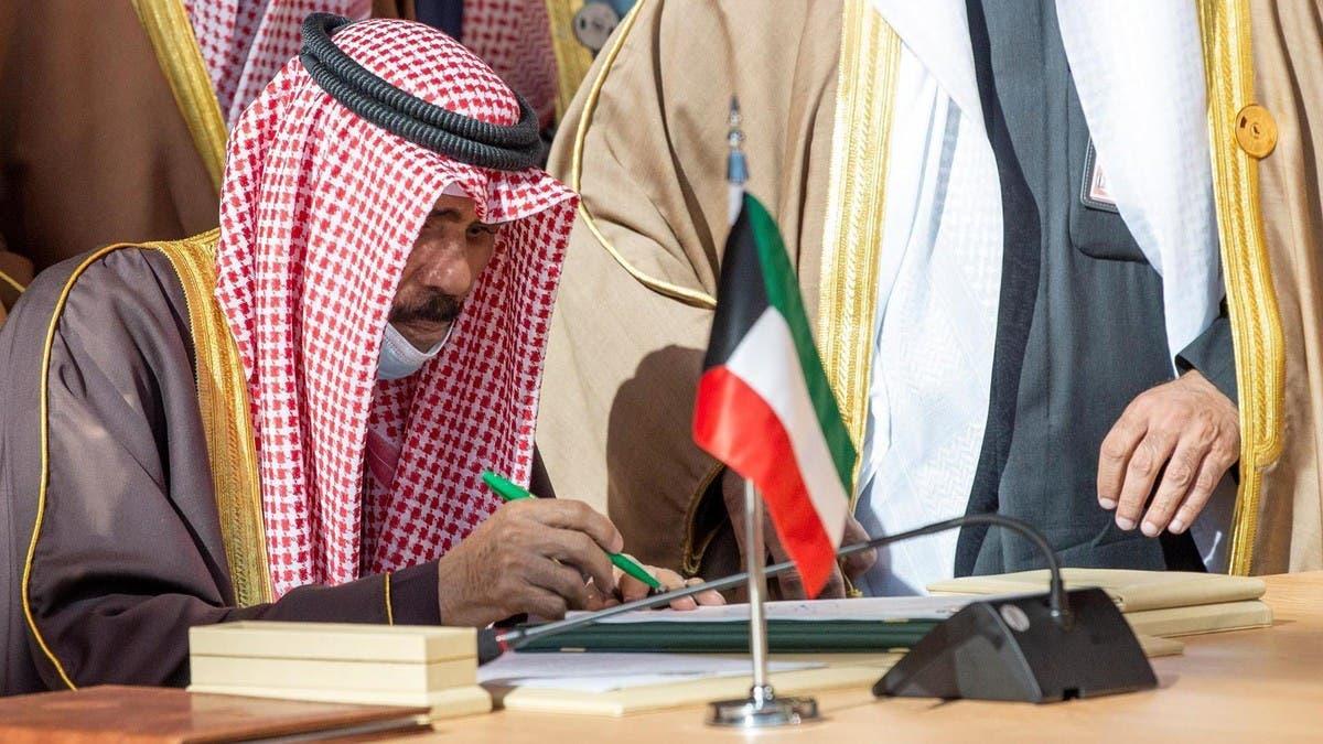 أمير الكويت: بيان العلا سيعزز وحدة الصف الخليجي والعربي وتماسكه