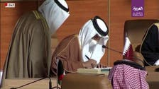العُلا اعلامیے پردست خط، درپیش چیلنجز سے نمٹنے کے لیے مشترکہ کاوشوں پر زور