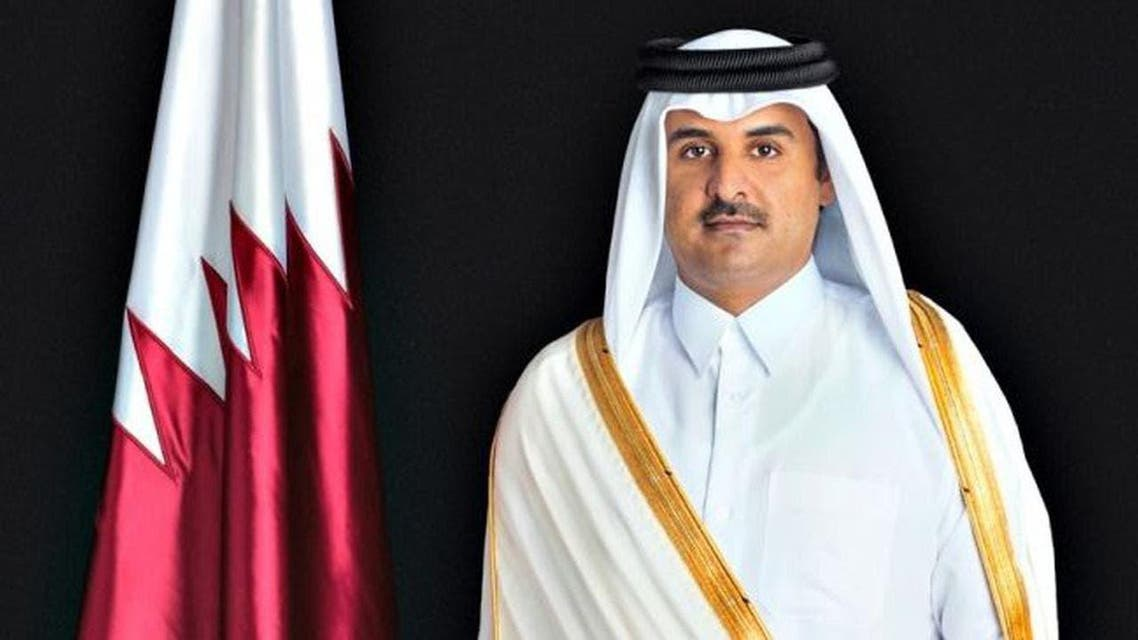 Qatar: Skaikh Tamim