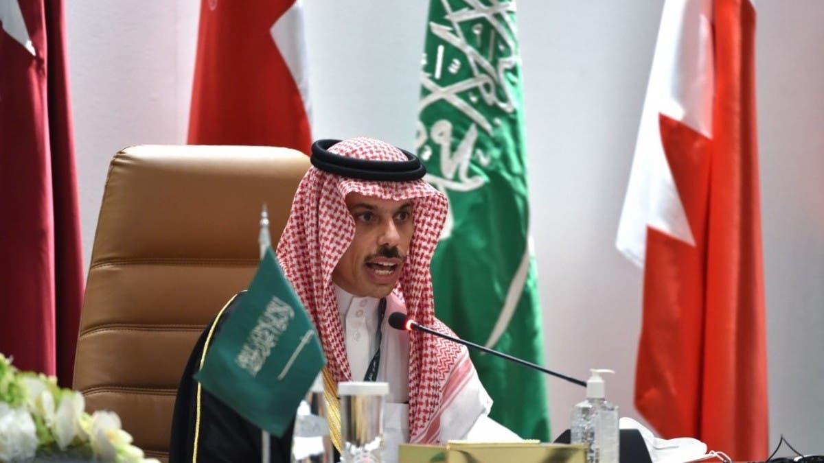 Saudi Arabia's FM: AlUla declaration ends dispute with Qatar, restores all ties thumbnail