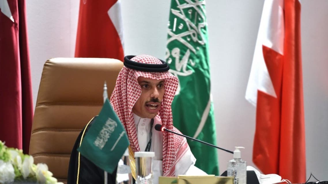 Saudi Foreign Minister Prince Faisal bin Farhan al-Saud holds a press conferece at the end of the 41st GCC summit, in the city of al-Ula in Saudi Arabia on January 5, 2021. (AFP)