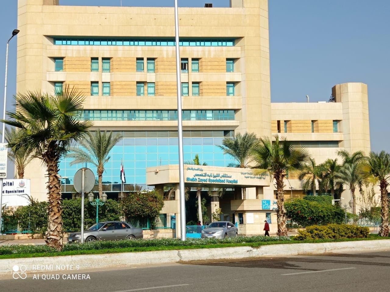مستشفى زايد
