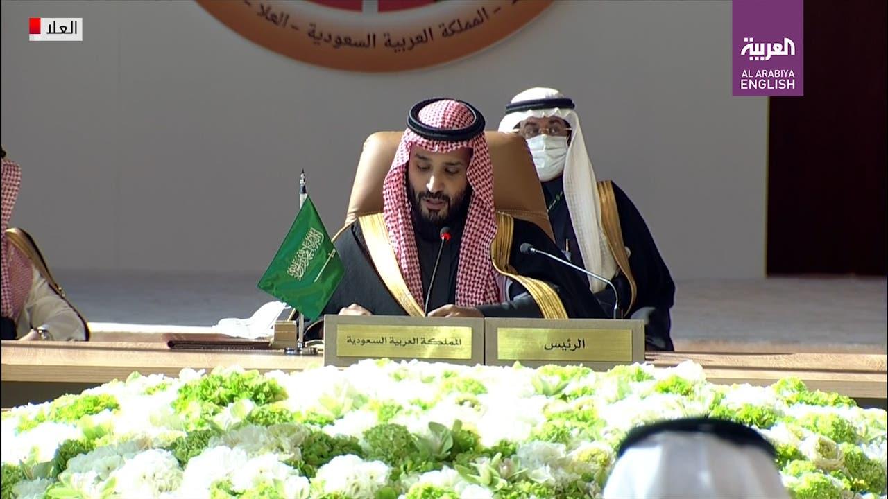 Saudi Crown Prince full statement at AlUla GCC Summit. (Screengrab)