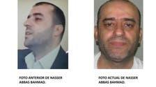 """العربية تكشف مخططاً ضخماً لتهريب المخدرات بطله عضو في """"حزب الله""""!"""