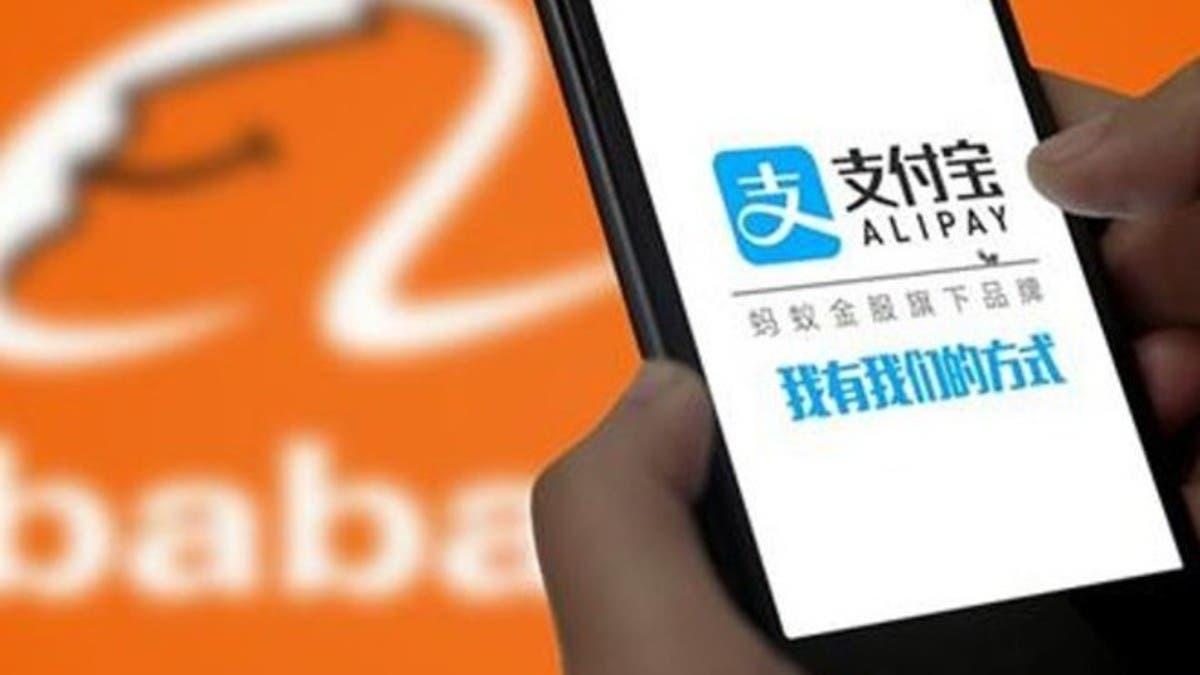 ترمب يحارب تطبيقات الدفع الصينية