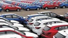 لن تصدق.. هذه الدولة لديها شركة سيارات لكل 1.6 مليون شخص