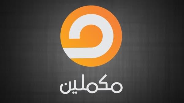 مکمل ماهواره ای LOGO که از ترکیه پخش می شود