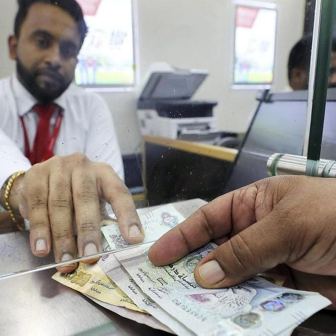 السيولة ببنوك الإمارات تقفز إلى 486.58 مليار درهم مع نهاية الربع الأول من 2021