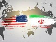 إيران عن المحادثات النووية: معتمدون على إدارة بايدن
