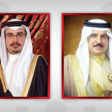 ملك البحرين: قرارات قمة العلا ستسهم بتعزيز مسيرة مجلس التعاون نحو التكامل