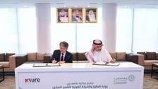 المالية السعودية: اتفاقية تمويل مع KSURE بـ 3 مليارات دولار