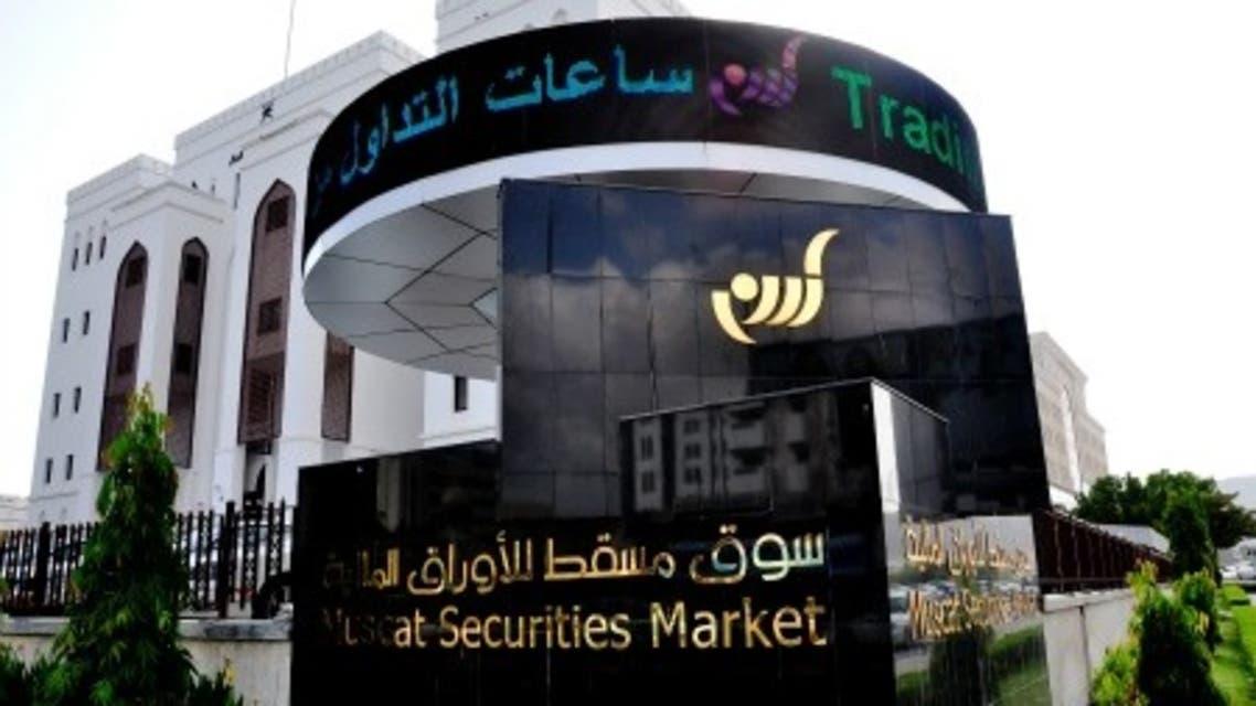 سوق مسقط للأوراق المالية المصدر- الجهاز الوطني للإحصاء