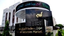 سوق مسقط للأوراق المالية يتحول لشركة مساهمة مقفلة
