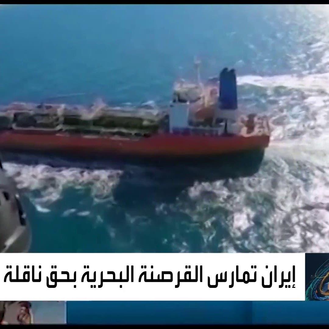 السيناريو الكامل لقرصنة الحرس الثوري الإيراني للسفينة الكورية