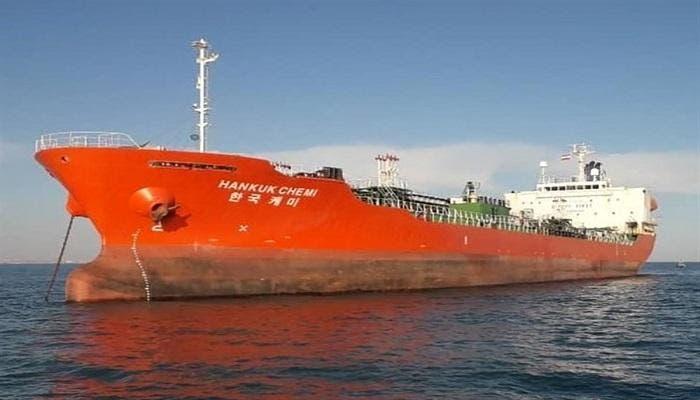 السفينة الكورية