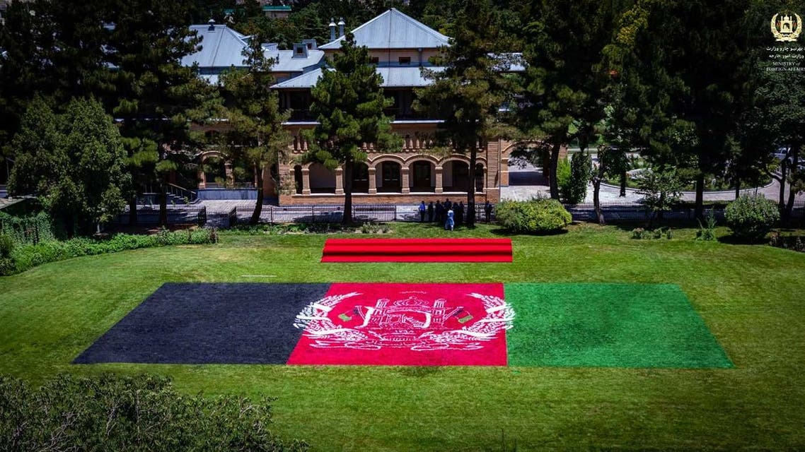 Ministry of Foreign Affairs of Afghanistan (003)