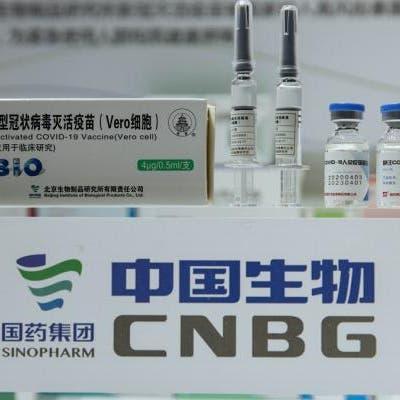 """هذه أول دولة أوروبية تجيز اللقاح الصيني """"سينوفارم"""""""