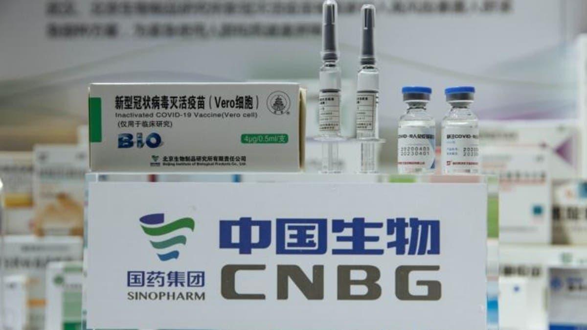 الصحة العالمية تحسم ملف استخدام لقاح سينوفارم الصيني ضد كورونا