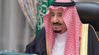 مجلس الوزراء السعودي يقر تعديل قانون العلامات التجارية