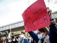 تركيا تحتجز 4 على ذمة المحاكمة بسبب احتجاجات جامعة البوسفور