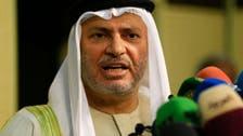 قطر کے ساتھ اختلاف کا صفحہ پلٹ دیا ہے : انور قرقاش