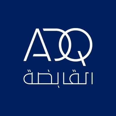 """""""ADQ"""" تعرض إنشاء مجموعة ضيافة كبرى عبر الدمج"""
