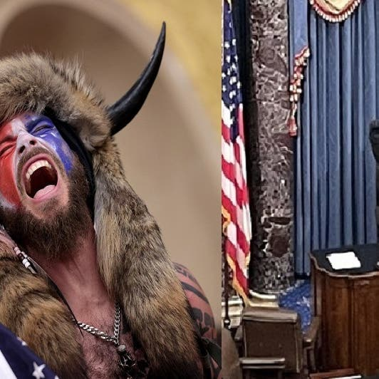 محتل مقعد رئيس الكونغرس و
