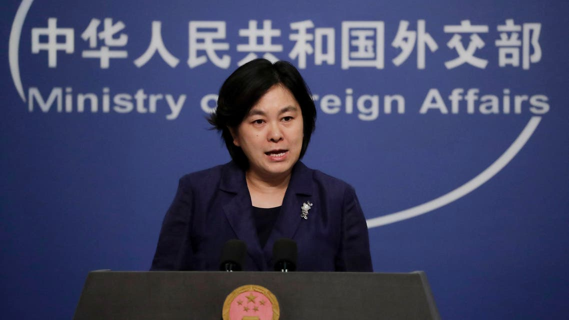 Chinese Foreign Ministry spokeswoman Hua Chunying speaks during a daily briefing at the Ministry of Foreign Affairs office in Beijing, Tuesday, Sept. 1, 2020. Hua strongly condemned The Czech Senate President Milos Vystrcil 's visit to Taiwan, saying he is openly supporting the separatist forces and separatist activities in Taiwan that seriously violate China's sovereignty and China's internal affairs. (AP Photo/Andy Wong)