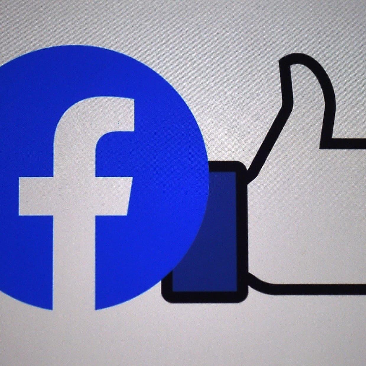 فيسبوك تلغي خاصية شهيرة.. والسبب؟