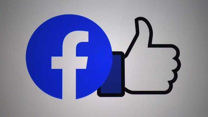 فيسبوك ترفع الحظر بأستراليا بعد تعديل قانون