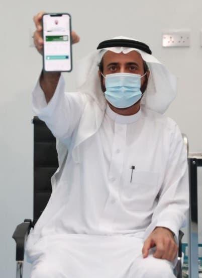 وزير الصحة السعودي الدكتور توفيق الربيعة والجواز الصحي من توكلنا