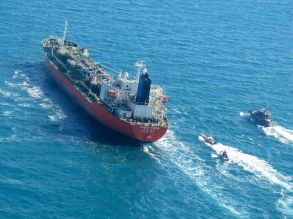 هیئت کره جنوبی عازم تهران برای گفتوگو در مورد آزادی نفتکش توقیف شده