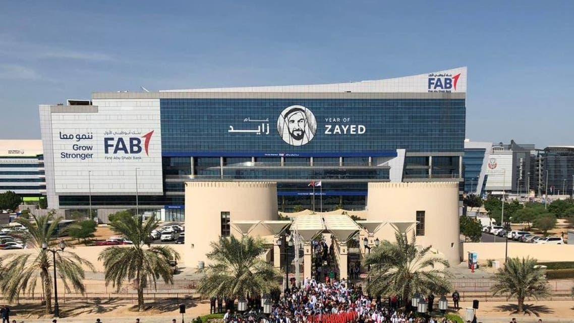 First Abu Dhabi Bank. (Facebook)