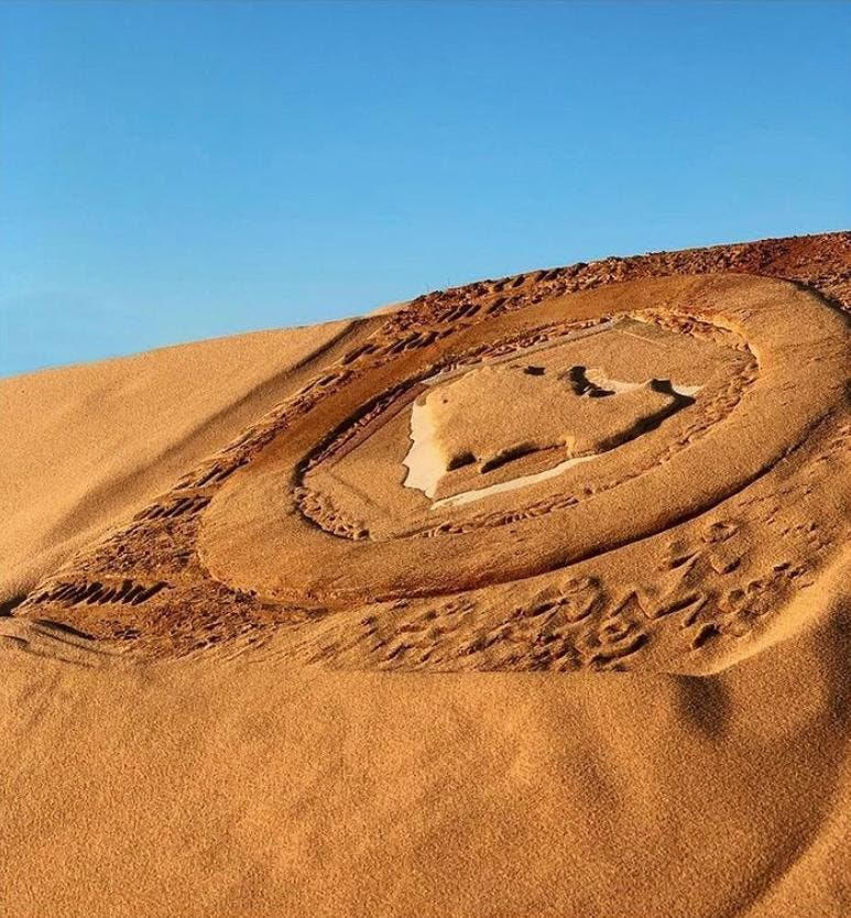 Saudi Artist made a GCC painting on Sand