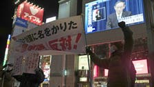 Coronavirus: Japan set to expand state of emergency, public cools to Olympics
