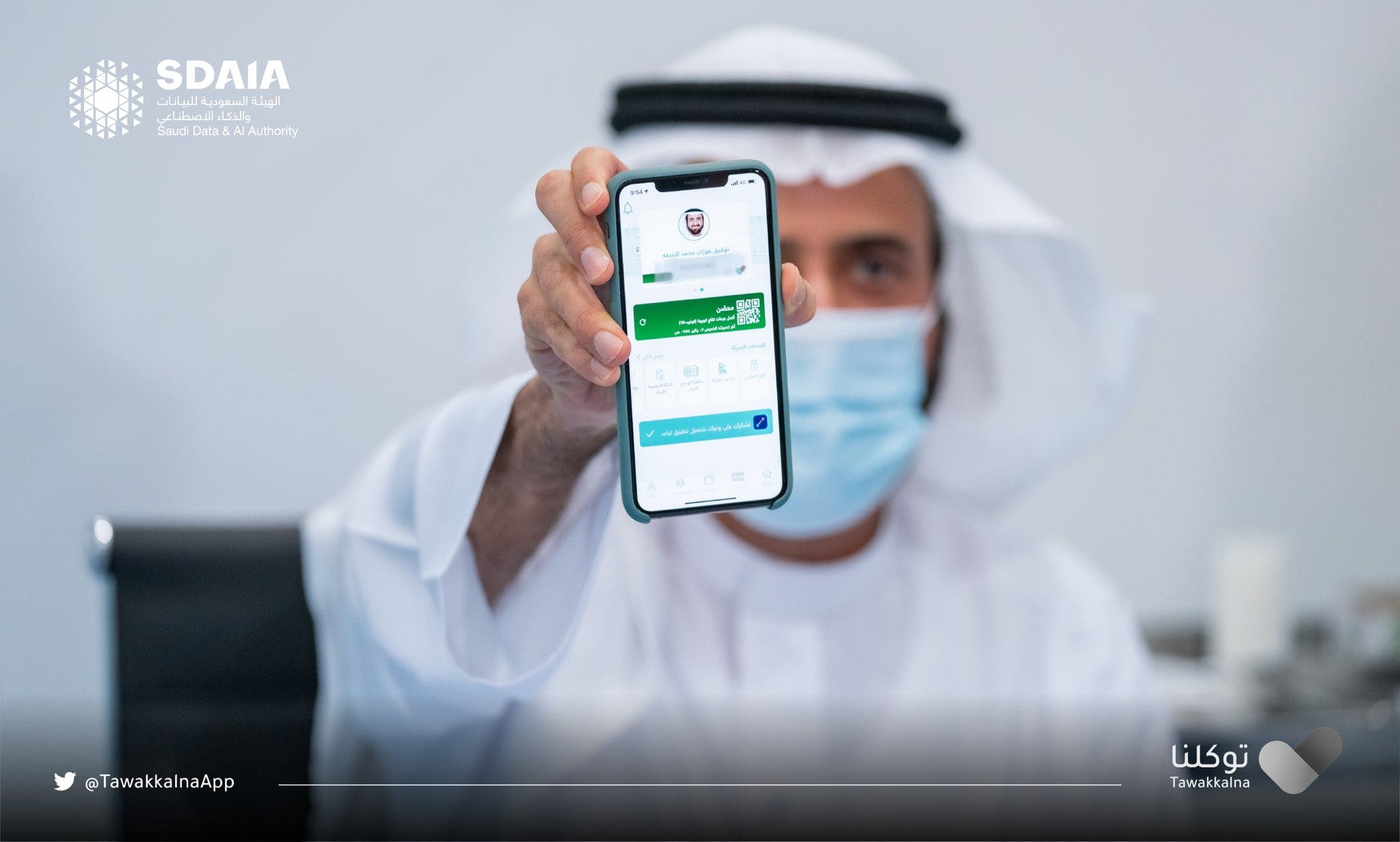 "Saudi Arabia Minister of Health, Dr. Tawfiq al-Rabiah, had received his second dose of the COVID-19 vaccine and showcased his ""Health Passport"" on the ""Tawakkalna"" app. (Via @TawakkalnaApp Twitter)"