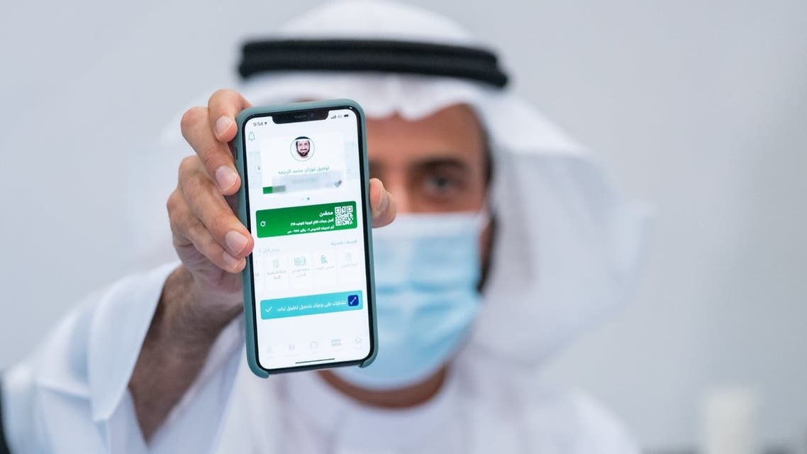 "Saudi Arabia Minister of Health, Dr. Tawfiq al-Rabiah, had received his second dose of the COVID-19 vaccine and showcased his ""Health Passport"" on the ""Tawakkalna"" app. (Via @TawakkalnaApp Twitter)"